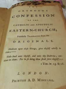 Ludwell Confession title page