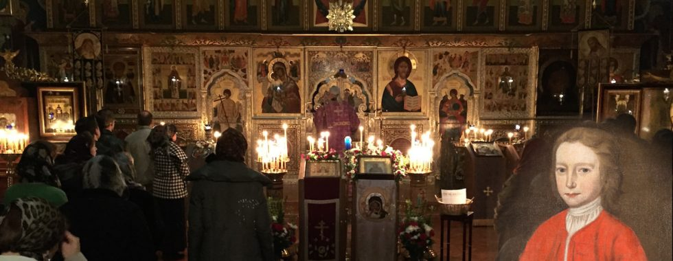 Philip Ludwell presanctified liturgy translation